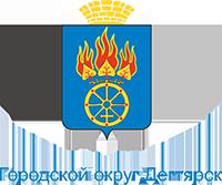 Городской округ Дегтярск