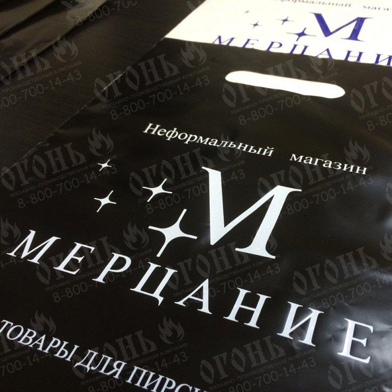Пакеты пластиковые с ручками логотип