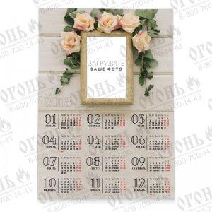 Календарь-плакат
