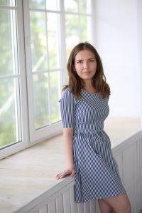 Альбина Хусаинова